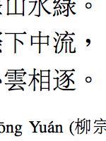 latex-showcase-chinese.jpg
